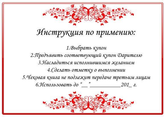 Valentínske karty pre novo datovania