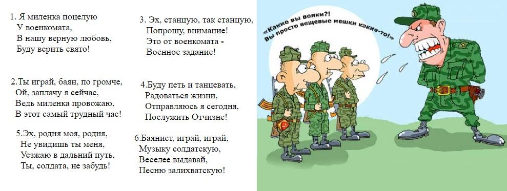 Поздравления для брата на проводы в армию