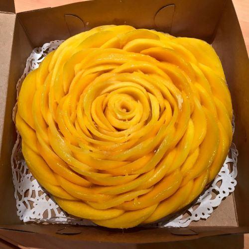 Urban Plates Mango Tart