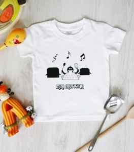 Mini Musician 2