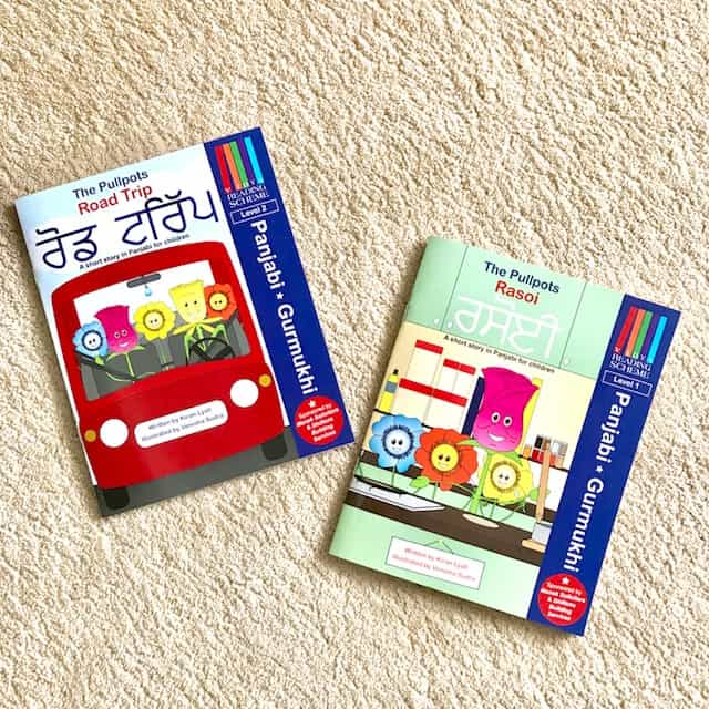 The Pullpots Punjabi Reading Books Series Review