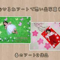 【「お花見」と「spring」のアート!】おひるねアート撮影体験×お茶会