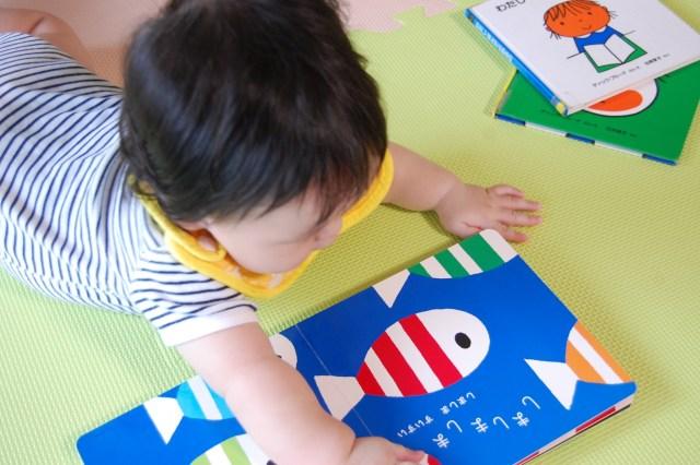 【思い出をバトンリレー!】絵本とおもちゃの交換会