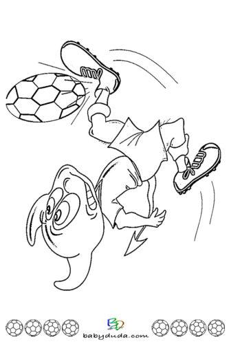 Fuball Ausmalbilder Spielfeld Ball Amp Fuballfieber