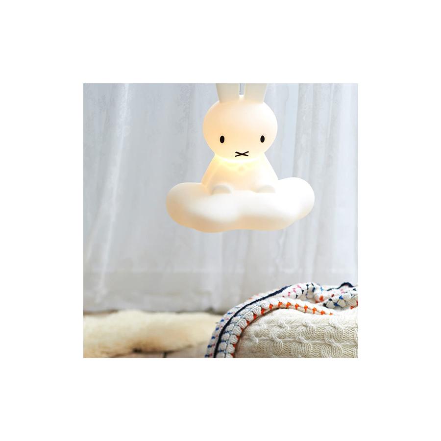 Lampe à suspension Miffy dreams