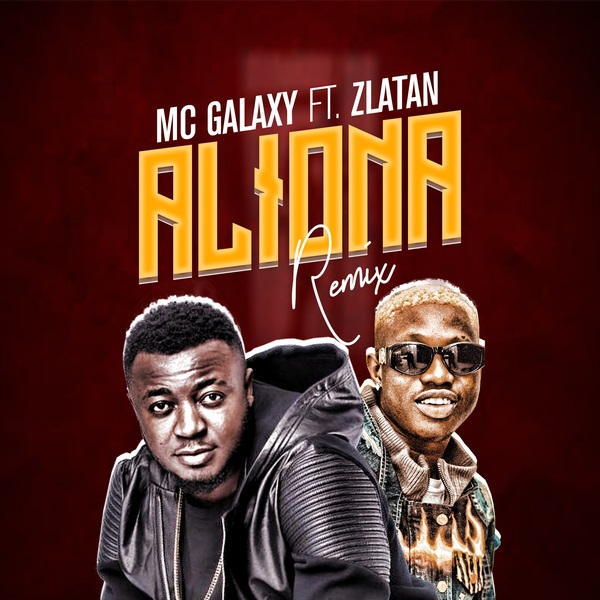 MC Galaxy Aliona Remix