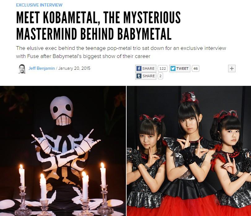 BABYMETAL 米FUSE KOBAMETALインタビュー記事翻訳と感想!海外の反応2