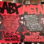"BABYMETAL新譜""LIVE AT BUDOKAN""全国タワレコの特別扱いっぷりがすごい!画像"