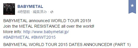 BABYMETAL WORLD TOUR 2015 発表