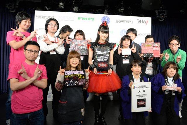 BABYMETAL CDショップ大賞2015