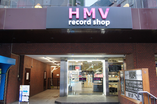 HMV record shop渋谷