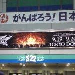 BABYMETAL 東京ドーム