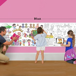 Nursery Rhymes Wall Roll