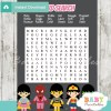 superhero girl baby shower word search game printable puzzles