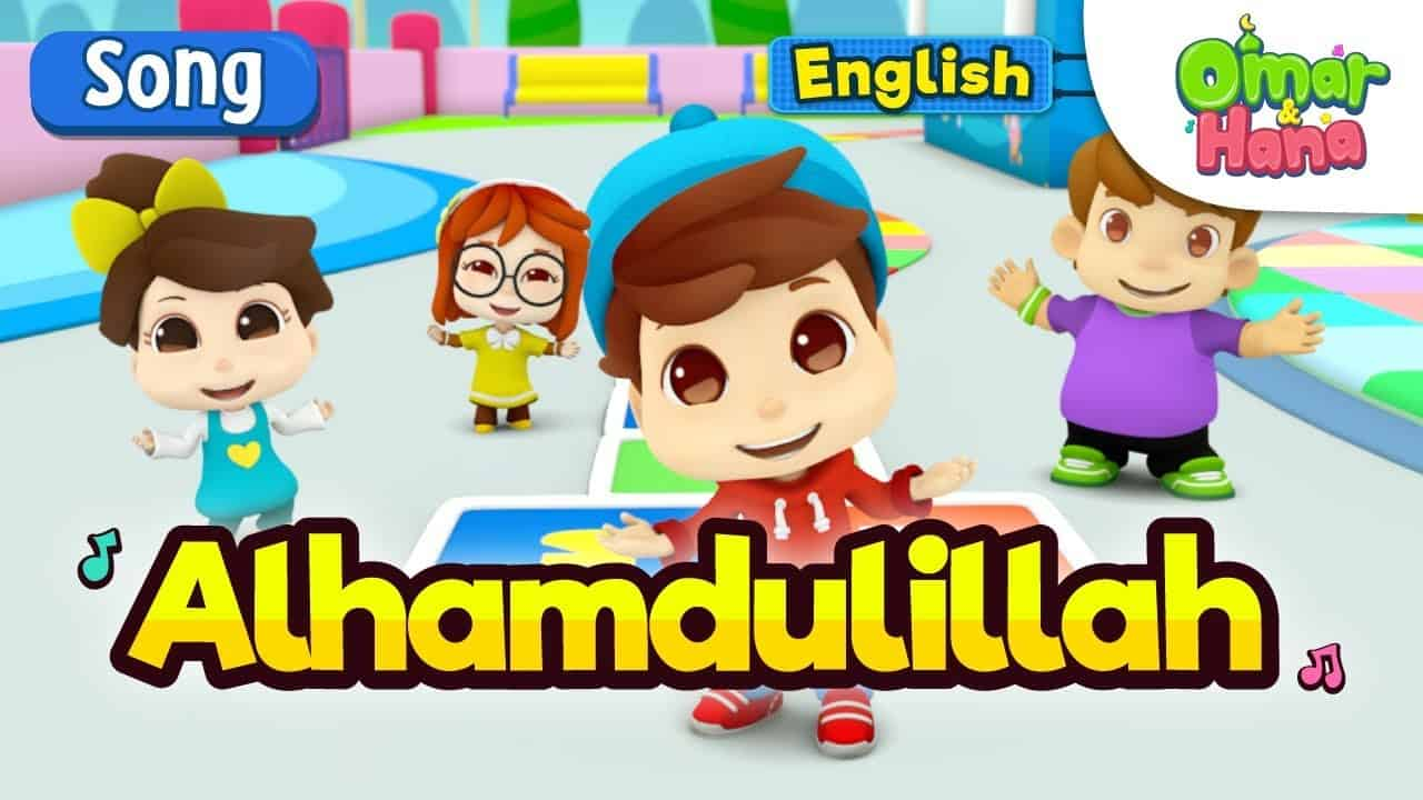 Alhamdulillah - Kids Songs - Baby Rhymes