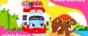 Thailand Tour Bus