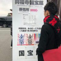 12月16日、東大寺に行ってきました。