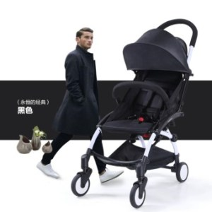 Babytime Portable Pushchair Lightweight Compact and Cabin Size Stroller(Black)