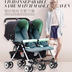 Goodbaby Twins baby carriage SD599-M457GB