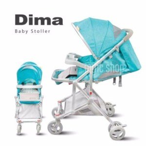 MMC Shop 2198 Baby Lightweight Traveling Foldable Stroller - Aqua