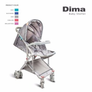 MMC 2198 - Baby Lightweight Travelling Foldable Stroller - Grey