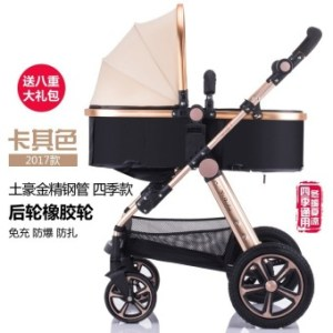 Portable Folding Trolley for Baby Cart - intl