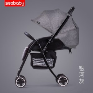 Seebaby Baby Stroller Full Awning Bidirectional Shock Proof Folding Baby Stroller - intl