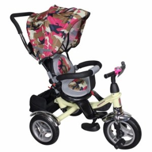 Tricycle Ride Training Hand Push Bike Umbrella Stroller Carriage Camouflage