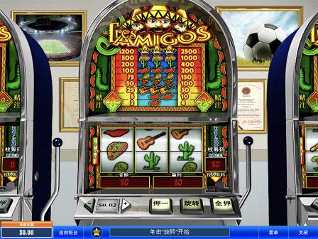 「三個朋友 - Tres Amigos Slots」老虎機遊戲介紹 1