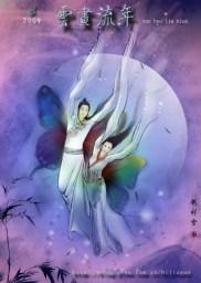 butterfly_avatars_by_hiliuyun