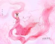 exercise___dance_by_hiliuyun-d32ad2b