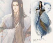 gu_jian_qi_tan_8_by_hiliuyun-d4qh7jx