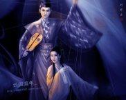 swordsman_by_hiliuyun