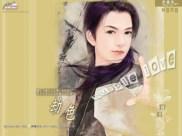 mynamhiendai_linhmaroon39[1]