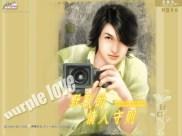 mynamhiendai_linhmaroon46[1]