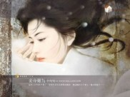 romance_girl_b770_wallpaper2-300x225[1]