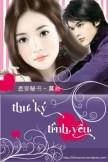 thuki[1]