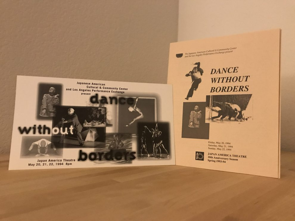 Rudy Perez Dances Without Borders Ephemera