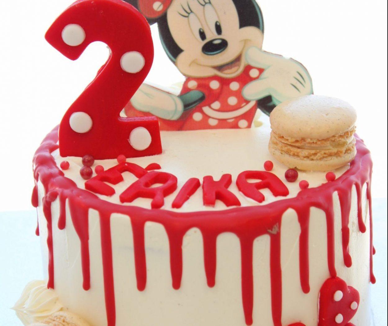 Baby & Kids Cakes