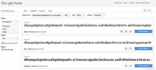 google fonts - Screen Shot 2016 04 02 at 18 - โหลด Google Fonts มาใช้ง่ายๆ ด้วย SkyFonts