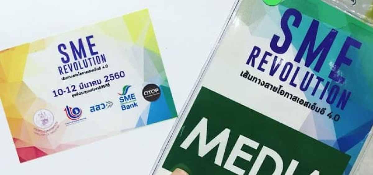 เดินชมงาน SME Revolution แบบ Thailand 4.0 - IMG 1522 1200x565 2 - เดินชมงาน SME Revolution แบบ Thailand 4.0