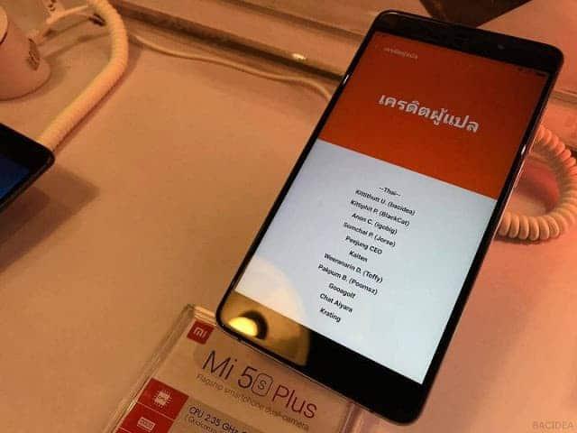วันแรกที่พบรัก MIUI จนถึงวันที่ Xiaomi จับมือกับ i-mobile บุกไทย - 17917625 1497032773682762 8080996727834265442 o  2 - วันแรกที่พบรัก MIUI จนถึงวันที่ Xiaomi จับมือกับ i-mobile บุกไทย