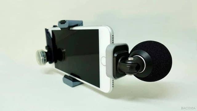 - DSC02662  2 - รีวิว Shure MV88 ไมค์สเตอริโอขนาดพกพาสำหรับ iOS