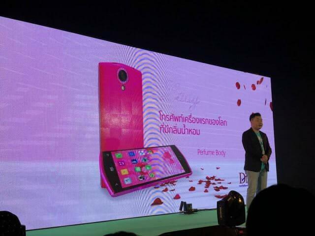 - IMG 0090 2 - แบรนด์ iMi ปรับภาพลักษณ์และทิศทางใหม่เน้น Fashion Phone