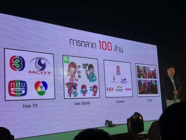 - IMG 0092 2 - แบรนด์ iMi ปรับภาพลักษณ์และทิศทางใหม่เน้น Fashion Phone
