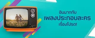 "- ""JOOX Weekly Karaoke Battle"" ชวนคนไทยโชว์พลังเสียง ร้องคาราโอเกะ ลุ้นรางวัลกว่า 6 หมื่นบาททุกสัปดาห์ถึงสิ้นปี"