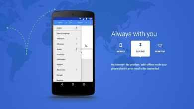 - Google พัฒนาให้ Google Translate แปลภาษาแบบ Offline แม่นยำและเป็นธรรมชาติขึ้นด้วย AI