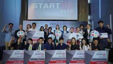 - TCELS ปั้น Startup เสิร์ฟภาคอุตสาหกรรมการแพทย์และสุขภาพ ดันไทยเป็นเมดดิเคิลฮับของเอเชีย ขานรับนโยบายไทยแลนด์ 4.0
