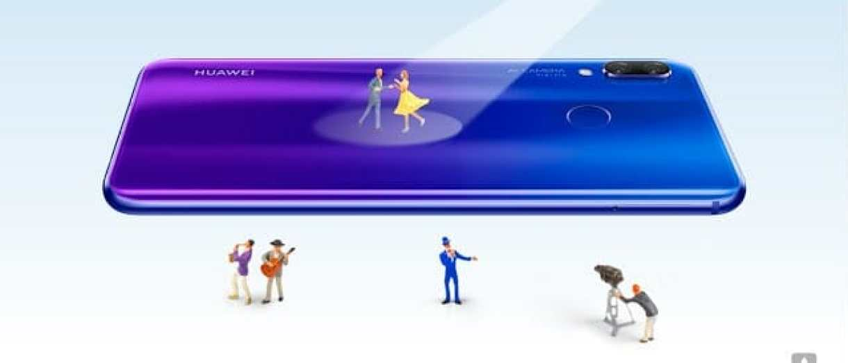- Screenshot 14 2 - Huawei เปิดตัว Nova 3 และ Nova 3i สมาร์ทโฟน 4 กล้องที่เกิดมาเพื่อเซลฟี่ มี AI ช่วย