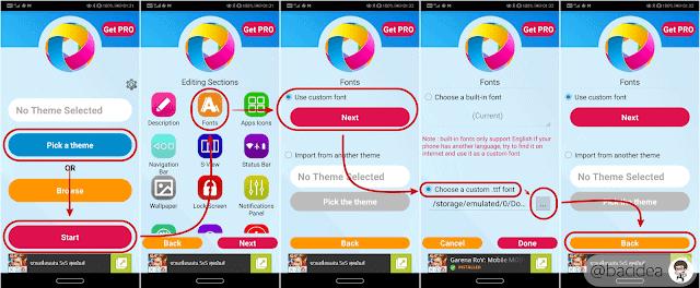 - batch Screenshot 20180708 013112 side 2 - วิธีเปลี่ยนฟอนต์ในสมาร์ทโฟน Huawei แบบละเอียด